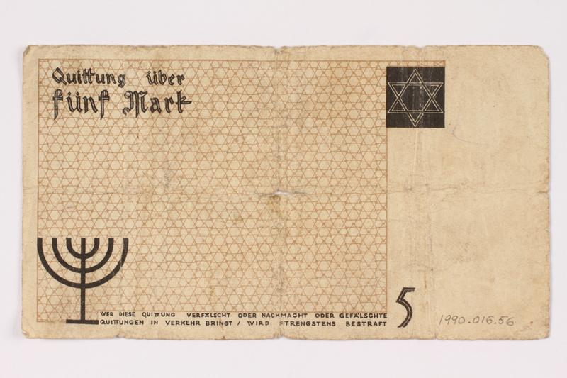 1990.16.56 back Łódź ghetto scrip, 5 mark note