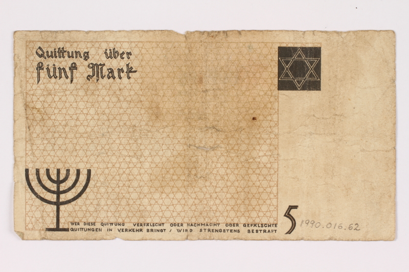 1990.16.62 back Łódź ghetto scrip, 5 mark note
