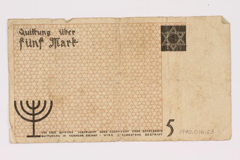 1990.16.63 back Łódź ghetto scrip, 5 mark note