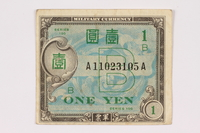 1990.16.71 front Money  Click to enlarge