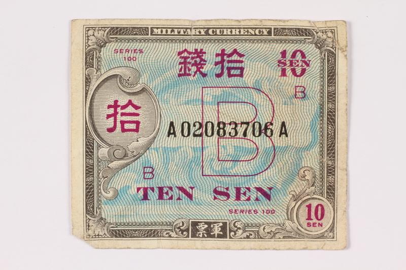 1990.16.72 front Money