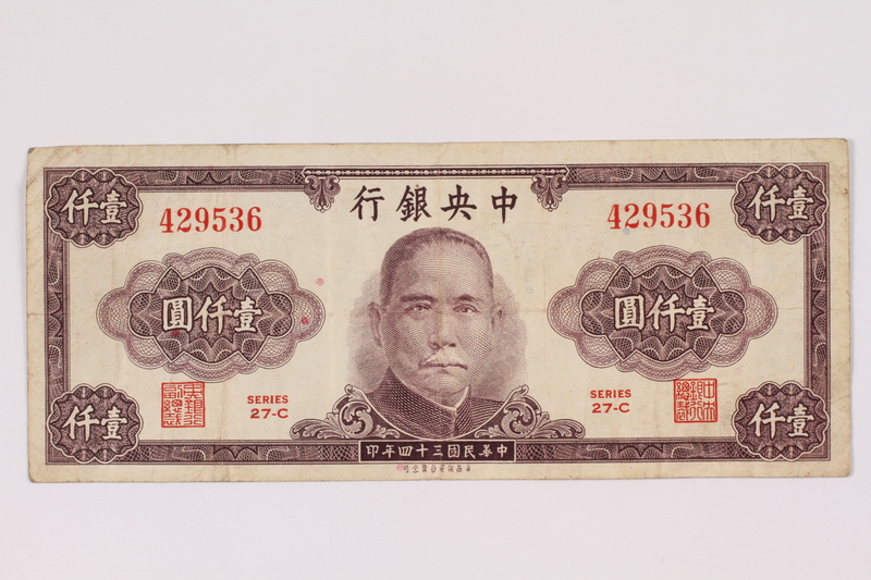 1990.16.73 front Chinese paper currency note, 1000 yuan