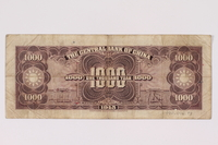 1990.16.73 back Chinese paper currency note, 1000 yuan  Click to enlarge