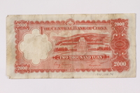 1990.16.74 back Money  Click to enlarge