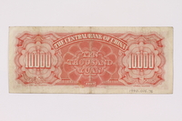 1990.16.76 back Chinese paper currency note, 10,000 yuan  Click to enlarge