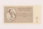 Theresienstadt ghetto-labor camp scrip, 5 kronen note