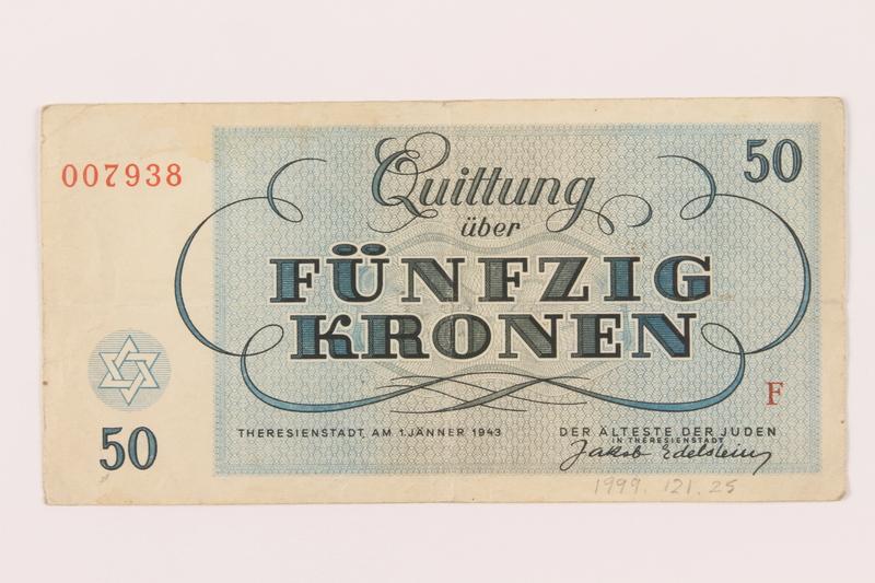 1999.121.25 back Theresienstadt ghetto-labor camp scrip, 50 kronen note