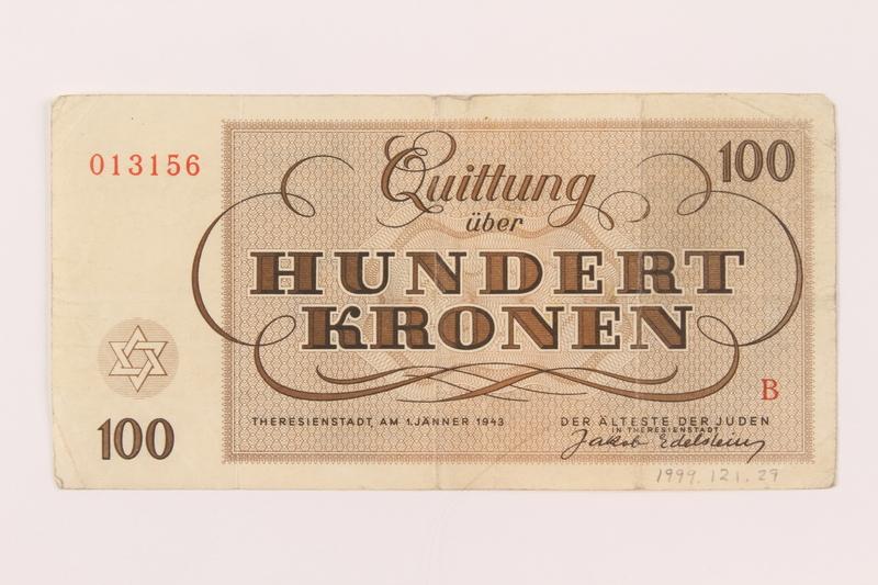 1999.121.29 back Theresienstadt ghetto-labor camp scrip, 100 kronen note