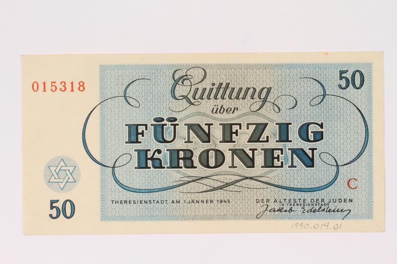 1990.19.1 back Theresienstadt ghetto-labor camp scrip, 50 kronen note