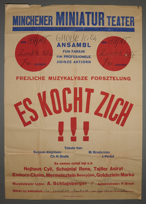 1999.50.20 front Poster
