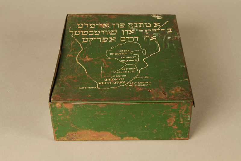 1999.333.1 top School supply metal box inscibed in Yiddish