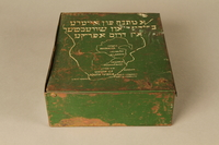 1999.333.1 top School supply metal box inscibed in Yiddish  Click to enlarge