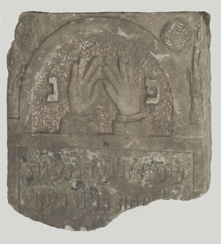 Desecrated Broken Tombstone With Carved Hands Symbol From Turek