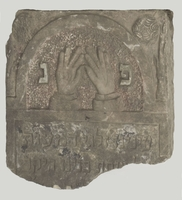 Desecrated, broken tombstone with carved hands symbol from Turek Jewish cemetery  Click to enlarge