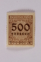 Postage stamp, 500 mark, issued in Germany during hyperinflation in the Weimar Republic