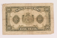 2009.263.26 back Luxembourg currency note, 10 francs, issued during the war  Click to enlarge