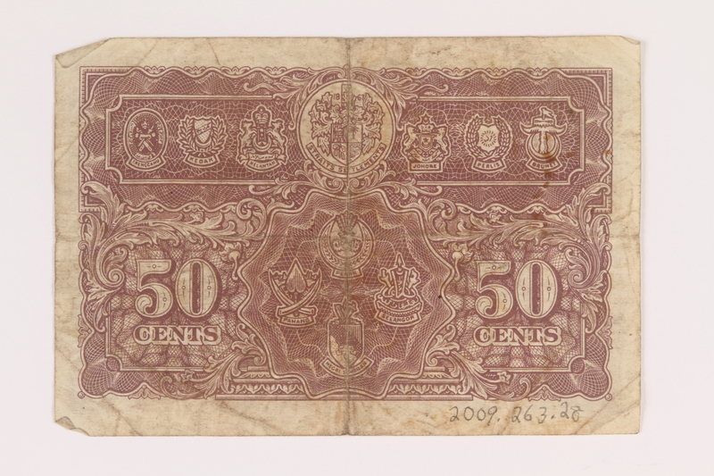 2009.263.28 back Straits Settlements and Malay States paper currency note, 50 cents, issued during World War II