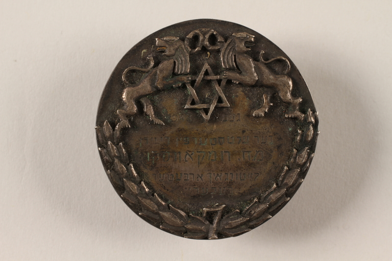 2010.74.1 front Engraved medallion presented to Mordechai Chaim Rumkowski, head of the Jewish Council, by bakers in the Łódź ghetto