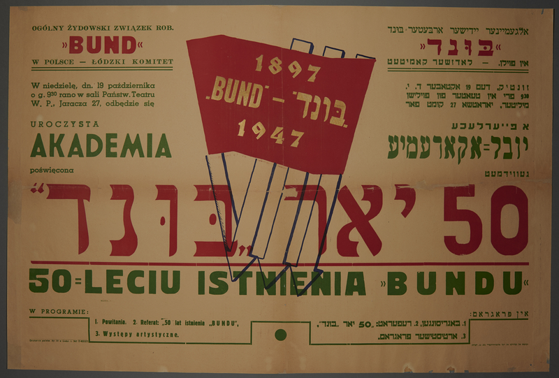 2002.484.1 front Poster for the 50th anniversary of the General Jewish Labor Union