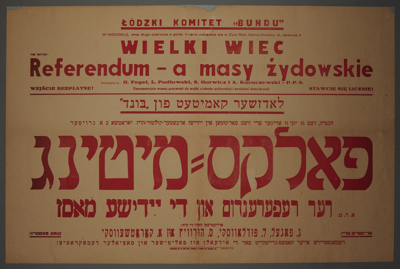 2002.484.2 front Jewish communty poster for a postwar referendum