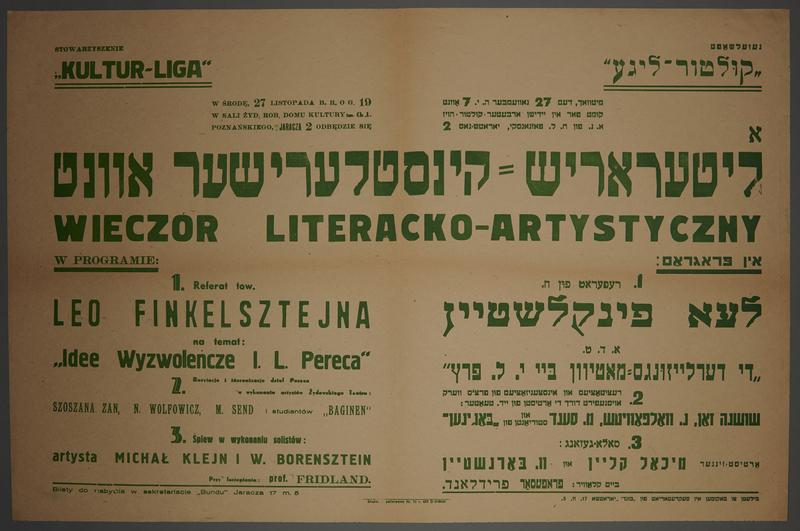 2002.484.3 front Poster for the postwar Łódź Jewish community Culture League