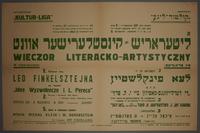 2002.484.3 front Poster for the postwar Łódź Jewish community Culture League  Click to enlarge