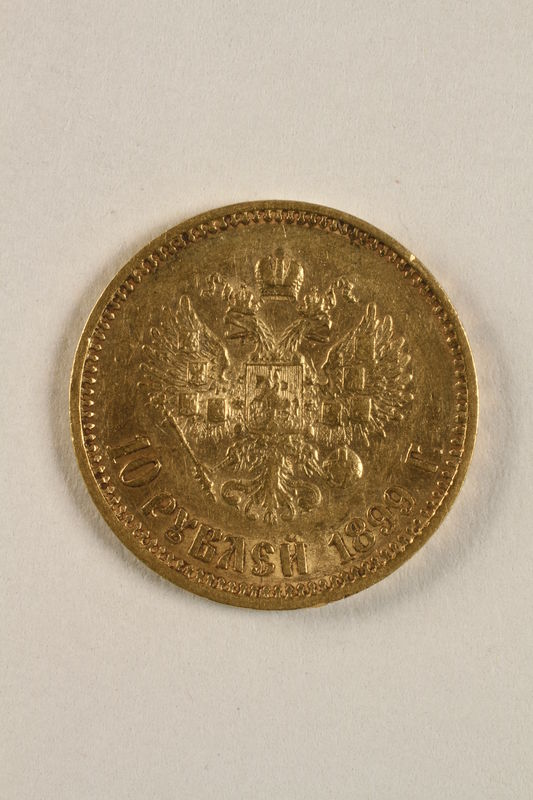 2010.416.2 back Imperial Russia, gold 10 ruble coin saved by a Jewish Polish family living in hiding with partisans