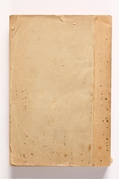 2010.441.14 back Account book used by a Dutch resistance member to forge identity cards  Click to enlarge