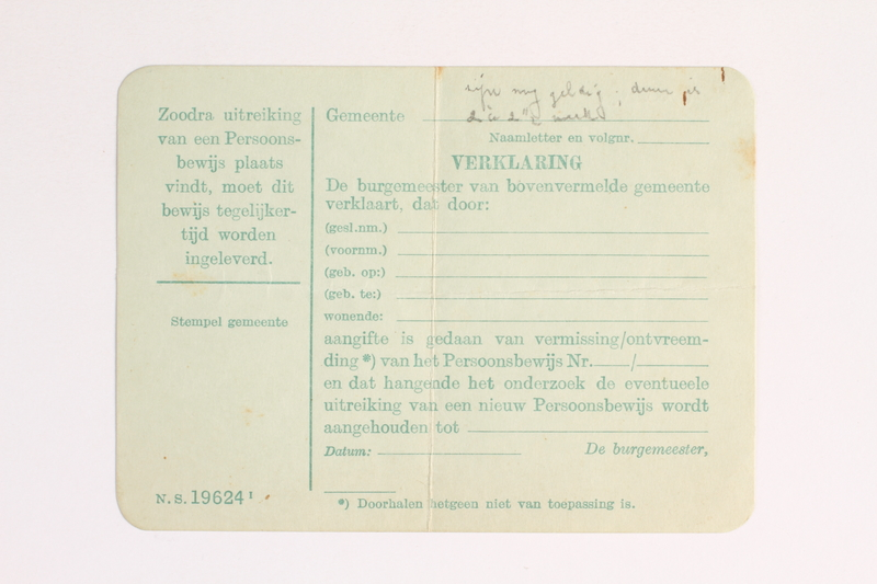 2010.441.16 front Unused identification card for use by a Dutch resistance member to forge identity cards