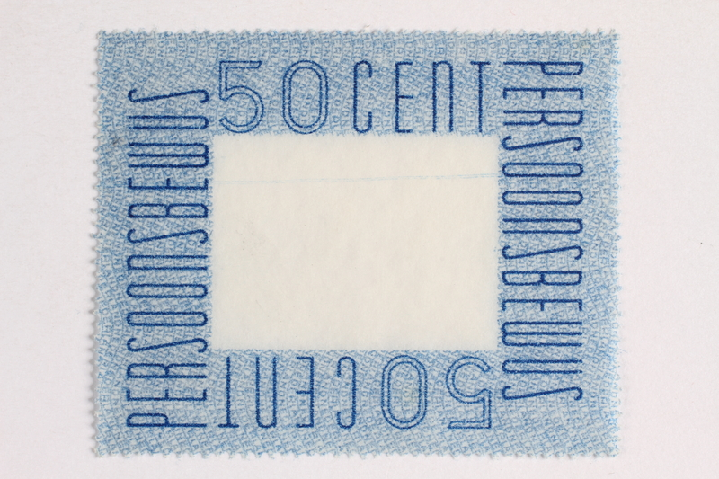2010.441.77 front Postage stamp for use by a Dutch resistance member to forge identity cards