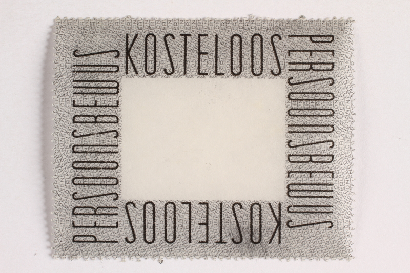 2010.441.85 front Postage stamp for use by a Dutch resistance member to forge identity cards