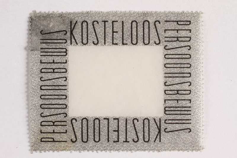 2010.441.86 front Postage stamp for use by a Dutch resistance member to forge identity cards