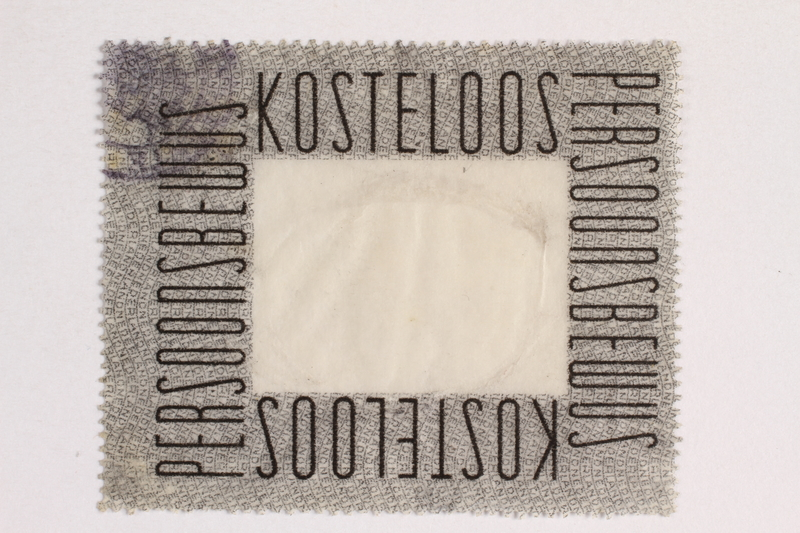 2010.441.87 front Postage stamp for use by a Dutch resistance member to forge identity cards