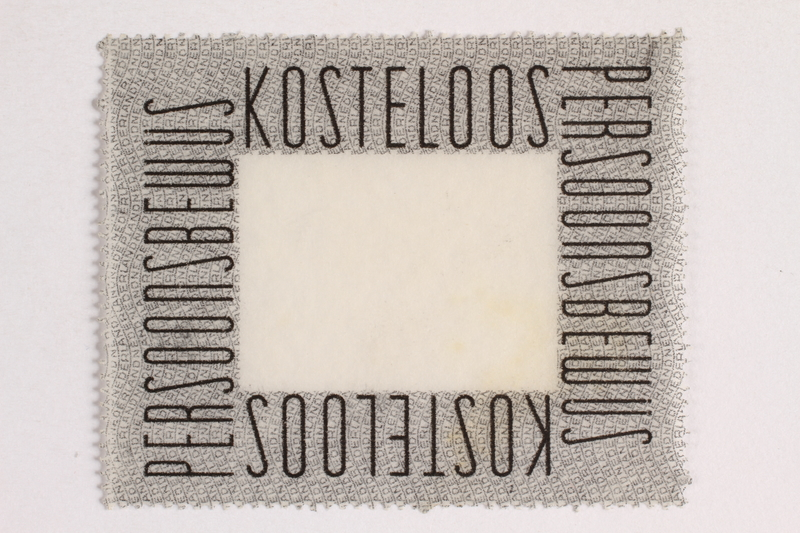 2010.441.88 front Postage stamp for use by a Dutch resistance member to forge identity cards