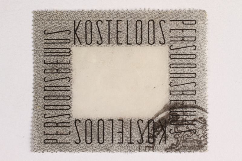 2010.441.89 front Postage stamp for use by a Dutch resistance member to forge identity cards