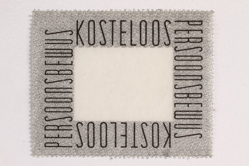 2010.441.90 front Postage stamp for use by a Dutch resistance member to forge identity cards