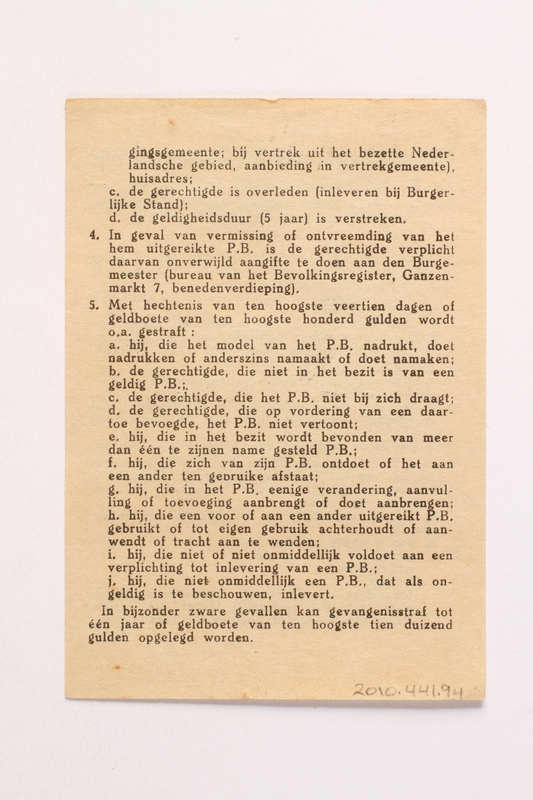 2010.441.94 back Unused sheet of paper for use by a Dutch resistance member to forge identity cards