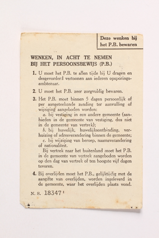 2010.441.95 front Unused sheet of paper for use by a Dutch resistance member to forge identity cards
