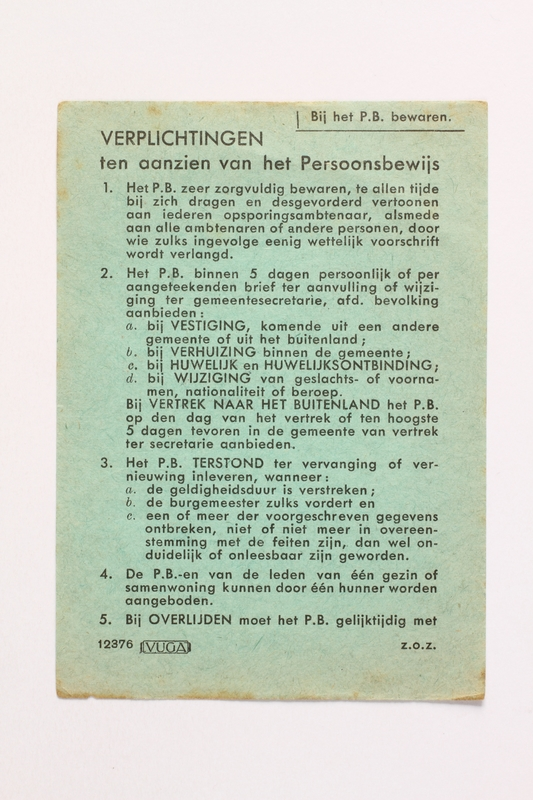 2010.441.96 front Unused sheet of paper for use by a Dutch resistance member to forge identity cards
