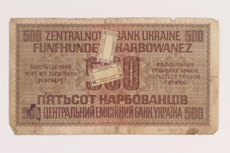 2010.443.3 back Occupation currency note, 500 Karbowanez, issued by Nazi Germany in eastern Poland