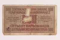 2010.443.3 back Occupation currency note, 500 Karbowanez, issued by Nazi Germany in eastern Poland  Click to enlarge
