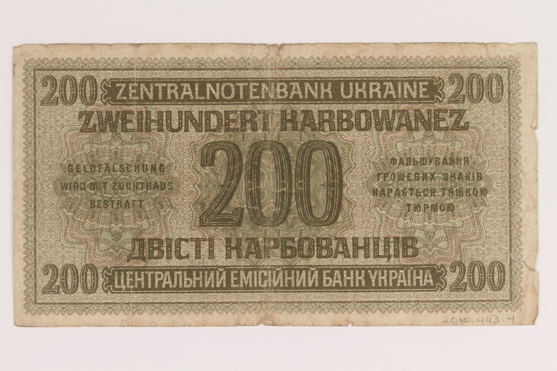 2010.443.4 back Occupation currency note, 200 Karbowanez, issued by Nazi Germany in eastern Poland