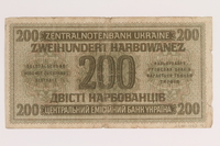 2010.443.4 back Occupation currency note, 200 Karbowanez, issued by Nazi Germany in eastern Poland  Click to enlarge