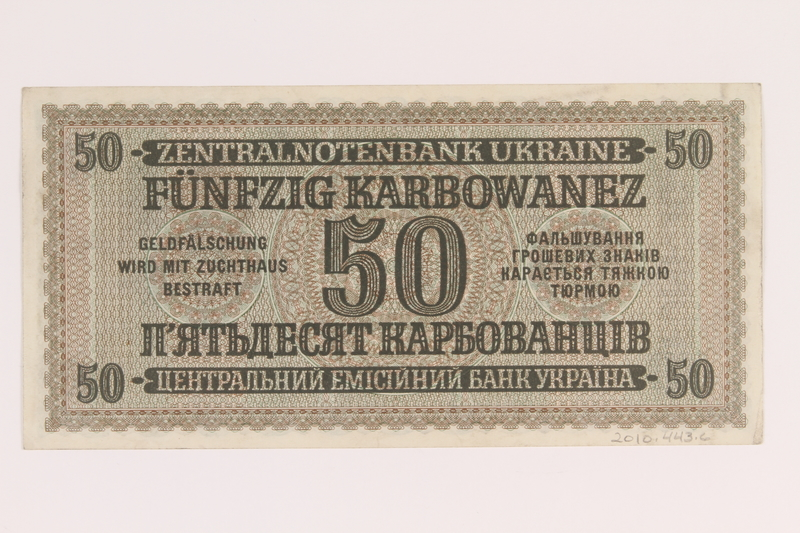 2010.443.6 back Occupation currency note, 50 Karbowanez, issued by Nazi Germany in eastern Poland