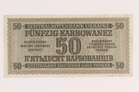 2010.443.6 back Occupation currency note, 50 Karbowanez, issued by Nazi Germany in eastern Poland  Click to enlarge