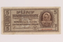 Occupation currency note, 5 Karbowanez, issued by Nazi Germany in eastern Poland