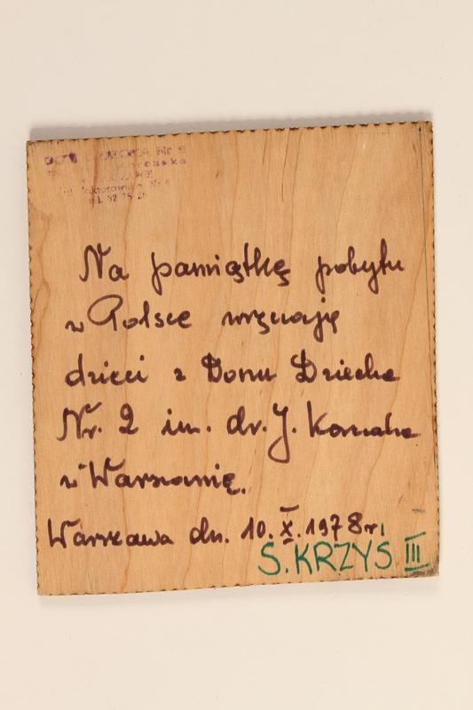 1991.116.1 back Woodcut