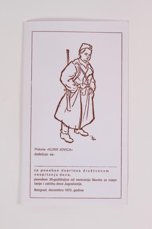 2011.108.2 c front Kurir Jovica plaque, box, and card awarded to a Macedonian Jewish partisan woman