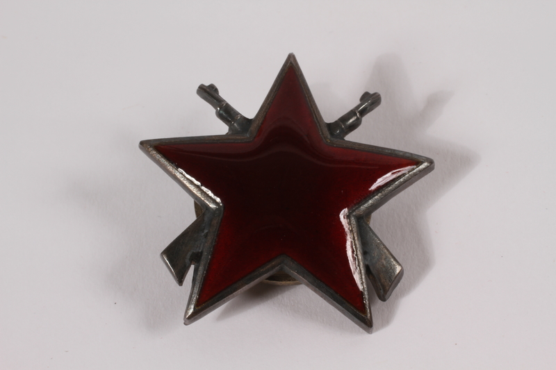 2011.108.5 a front Yugoslavian Order of the Partisan Star awarded to a Macedonian Jewish partisan woman