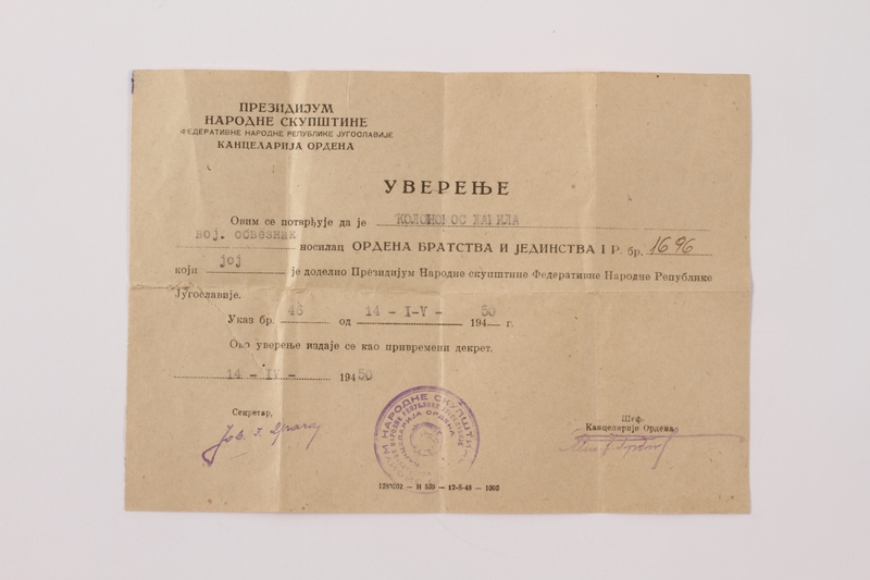 2011.108.11 c front Orden Bratstva I Jedinstva awarded to a Macedonian Jewish partisan woman